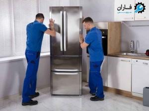 نمایندگی تعمیرات یخچال پارس