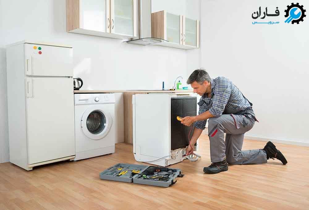 تعمیرات لباسشویی در منزل