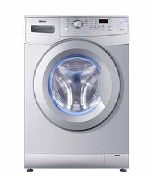 تعمیر ماشین لباسشویی حایر( اسلامشهر رباط کریم پرند )