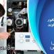 تعمیر پکیج ایران رادیاتور در پردیس رودهن دماوند