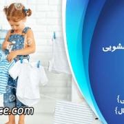 تعمیر لباسشویی کنوود