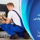 تعمیر تلوزیون ال جی در تهرانپارس