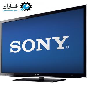 نمایندگی تعمیرات تلویزیون سونی شرق تهران