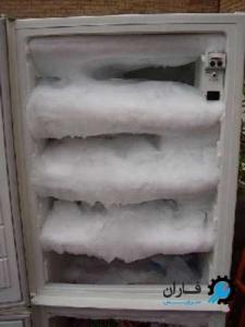چرا یخچال برفک می زند