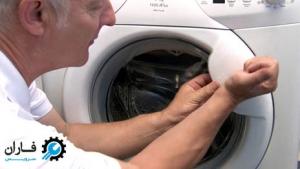 ارور f57 ماشین لباسشویی بوش