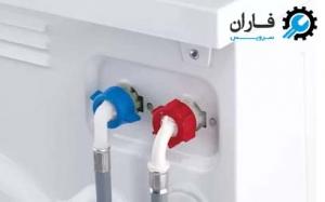 آیا ماشین لباسشویی خودش آب را گرم میکند