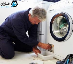 نشت آب از درب ماشین لباسشویی