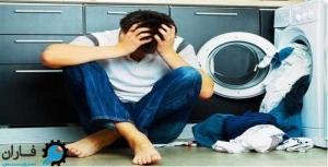 علت صدای ماشین لباسشویی هنگام ابگیری