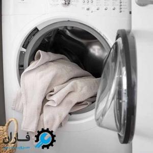 علت خاموش نشدن ماشین لباسشویی