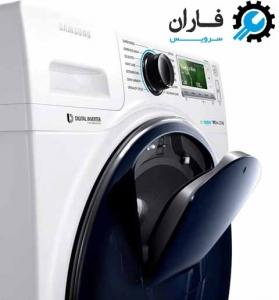 نحوه استفاده از ماشین لباسشویی سامسونگ