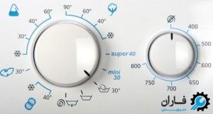 نحوه استفاده از ماشین لباسشویی