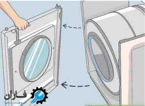 باز کردن پنل لباسشویی