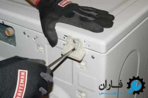 تعویض لاستیک دور درب لباسشویی ال جی