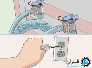 کمک فنر ماشین لباسشویی